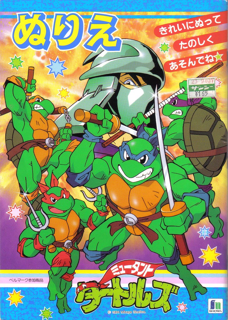 TMNT Japanese Coloring Book Front Cover This Super