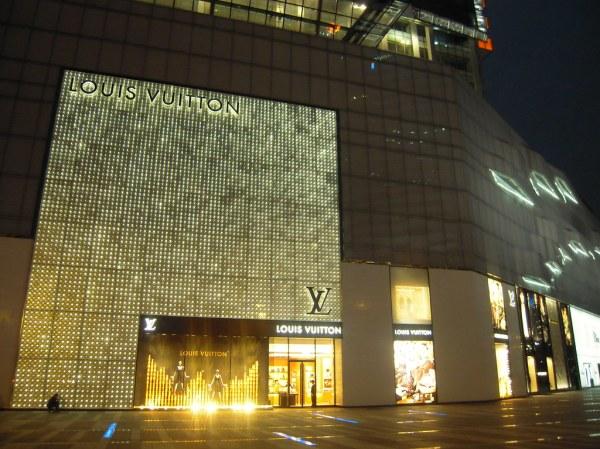 Louis Vuitton Chengdu Flagship | LV, LVMH, Louis Vuitton ...