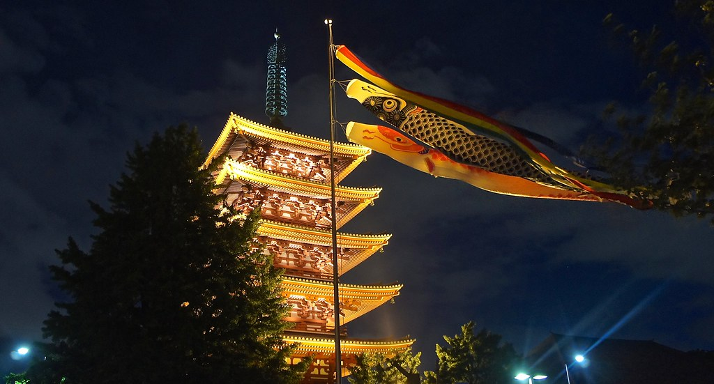 Carp Streamers at Asakusa Sensoji