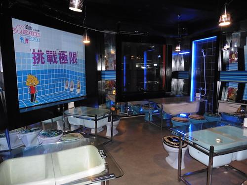 Dónde comer y gastronomía en Taipei (Taiwán) - Restaurante temático Modern Toilet.