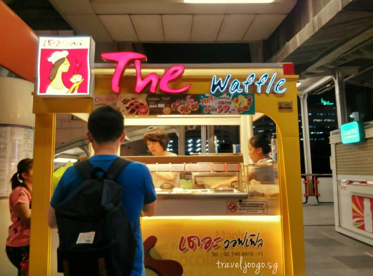 The Waffle -travel.joogostyle.com