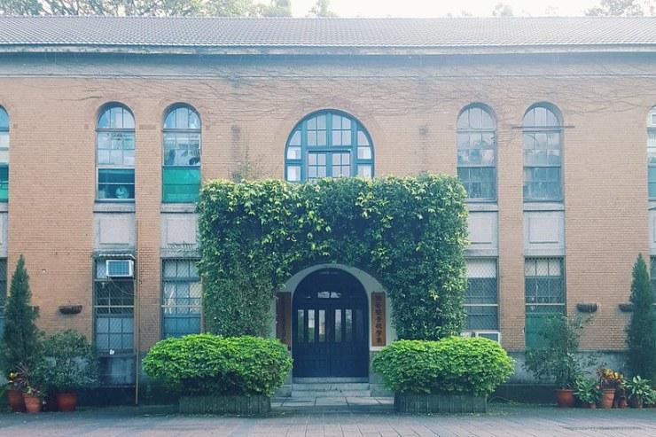ying de university in taiwan