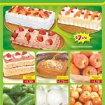 Promociones en la maxi despensa page 15