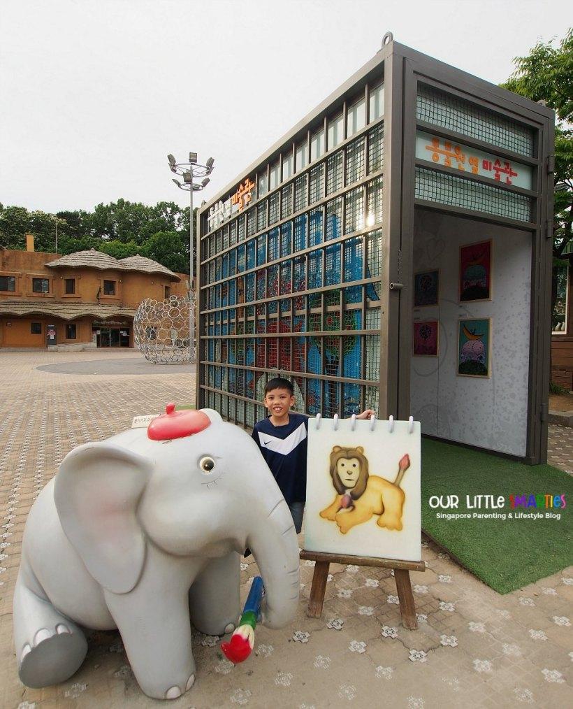 Edison at seoul children's grand park