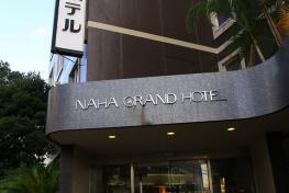 沖繩民宿GRAND那霸 Okinawa Guest House Grand Naha