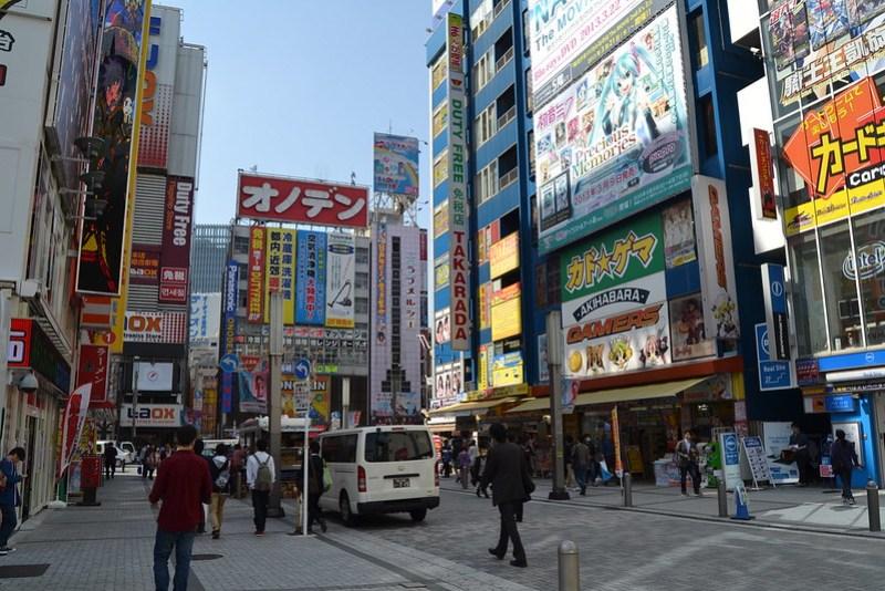 Akihabara 2