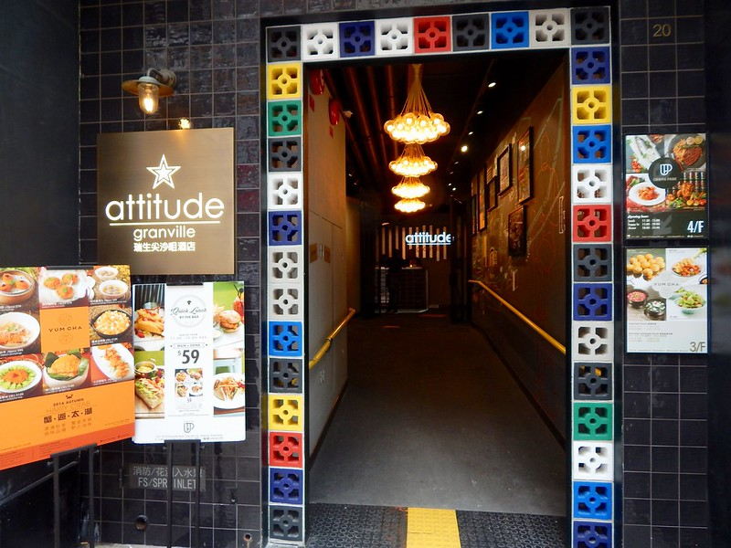 City Girl City Stories: Attitude on Granville