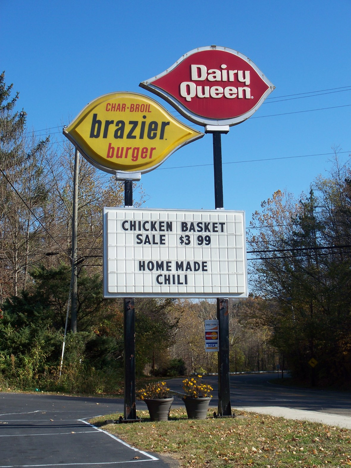 Dairy Queen Brazier - 70 Columbus Road, Athens, Ohio U.S.A. - October 22, 2010