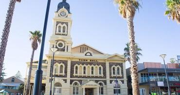 環澳旅遊︱Adelaide.澳洲最悠閒城市、四天三夜市郊區一次暢玩