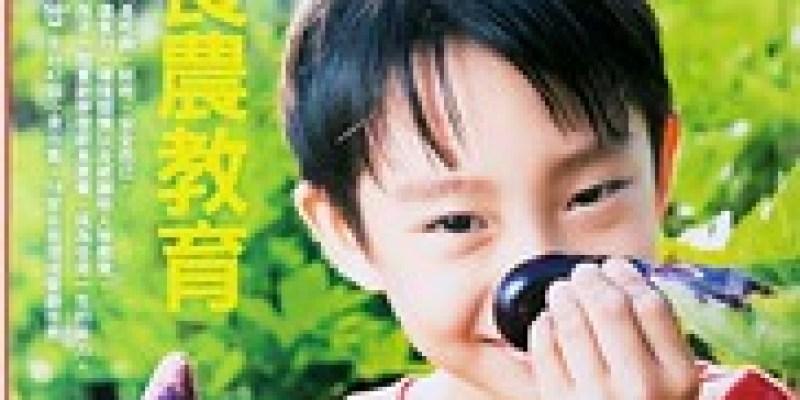 【專欄】藝術事件簿:台南復育風獅爺 用想像力守護傳統文化(2016.11)