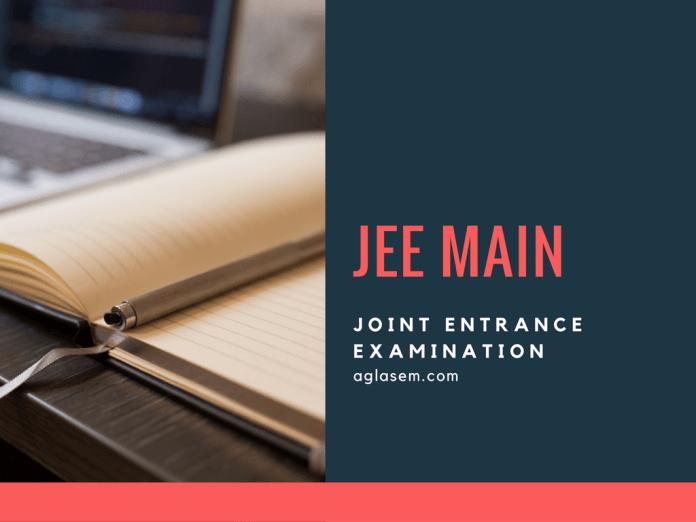 JEE Main | Joint Entrance Exam