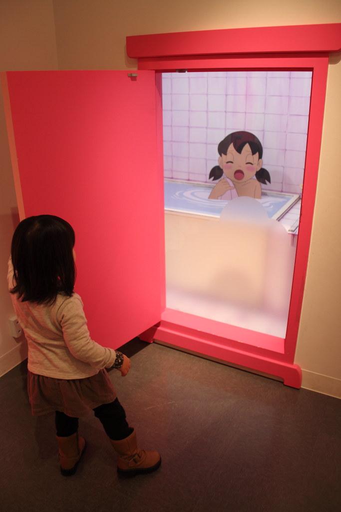 Sakurako Open The Dokodemo Door My Daughter どこでもドアを開ける
