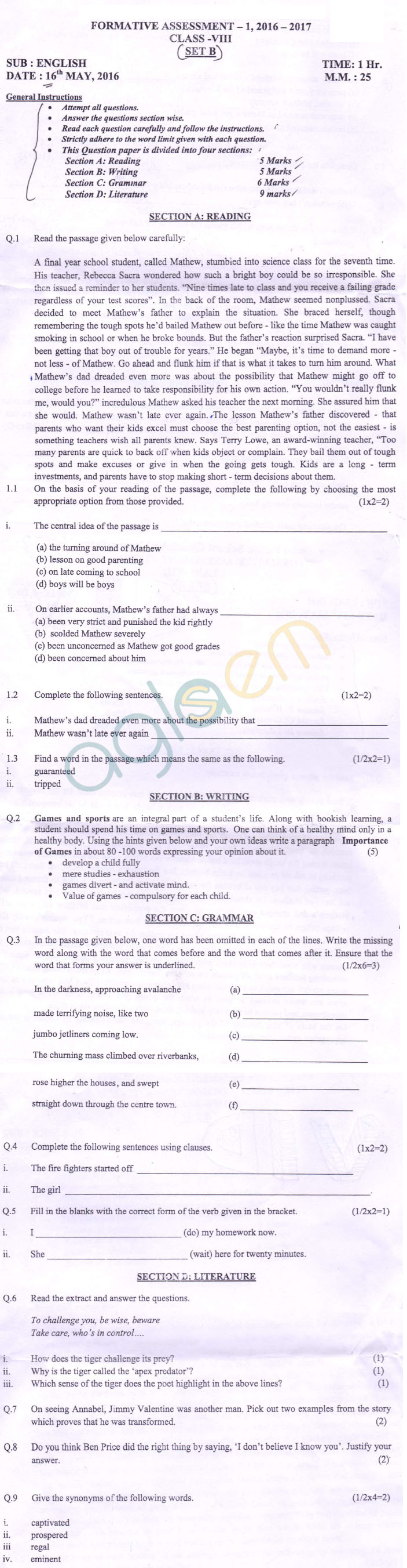 CBSE Class 8 Formative Assessment I Question Paper