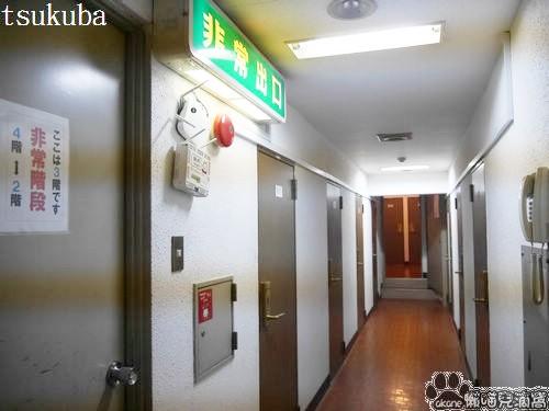 上野ツクバホテル