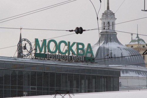 Clock on the station building at Yaroslavsky railway station