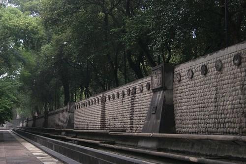 Fuente de Nezahualcoyotl Bosque de Chapultepec