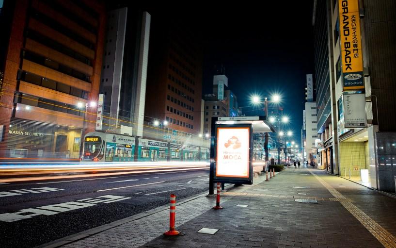 2016 廣島夢幻彩燈節 Hiroshima 225