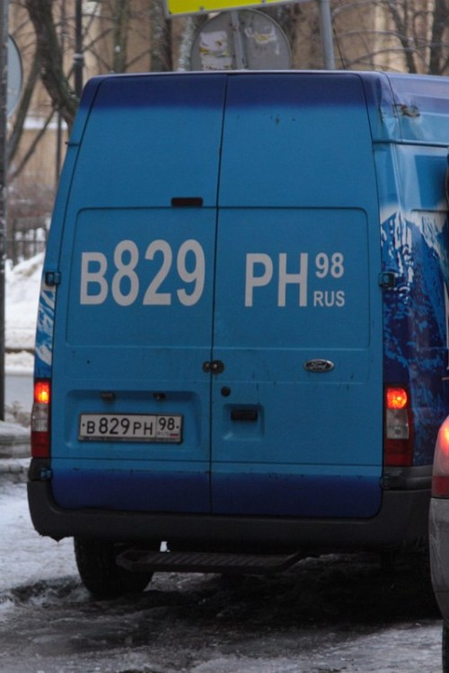 Russian vans and trucks often have their registration plate repeated in big letters on the rear of the vehicle for easier identification
