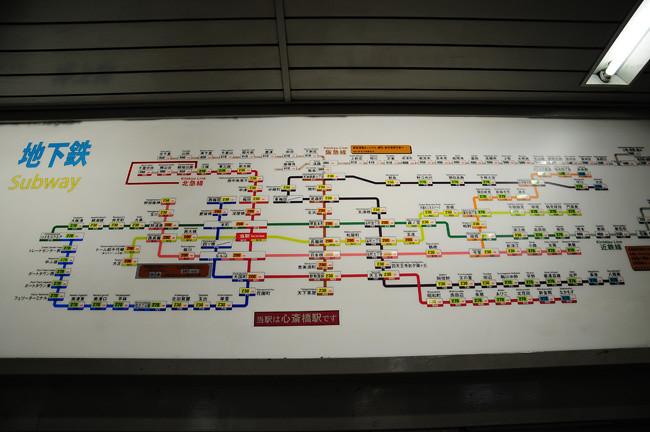 2013 大阪的交通-市營地鐵 @ 波哥去吧 PorkTrip :: 痞客邦