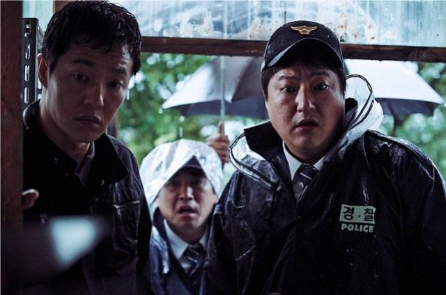 The Wailing Movie Stills