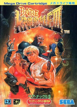 The Fifteen Most Difficult Genesis Games (That Are Not