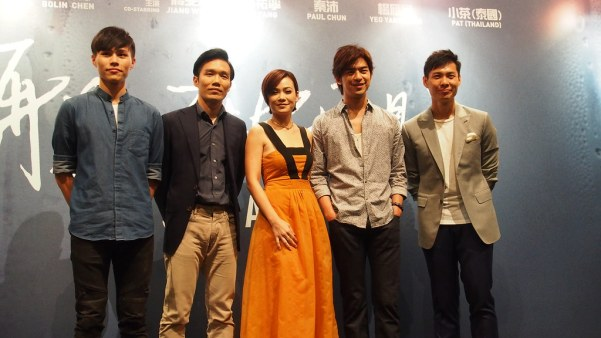 Singaporean actress Yeo Yann Yann co-stars in the second short as well!