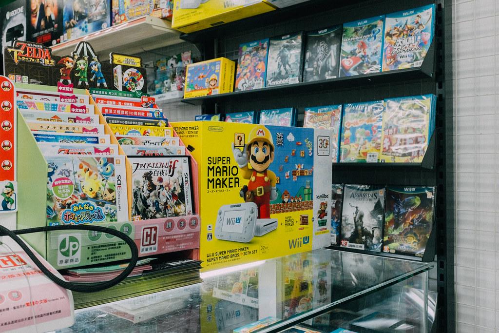 Super Mario Maker, importado de Japón