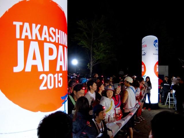Wings for Life World Run 2015, Takashima Japan