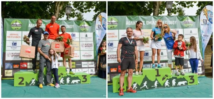 Οι νικητές και οι νικήτριες του 'Χνάρια της Αρκούδας' | Photo (c): GOExperience / Babis Giritziotis