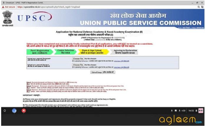 NDA 1 2019 Application Form