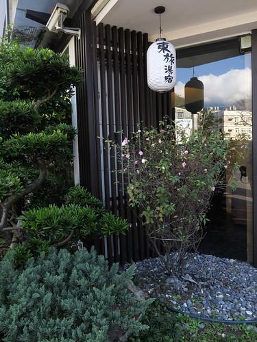 服務貼心的「東旅湯宿」:房內溫泉、下午茶、觀景台、腳泡池