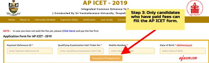 fill AP ICET 2019 Application Form