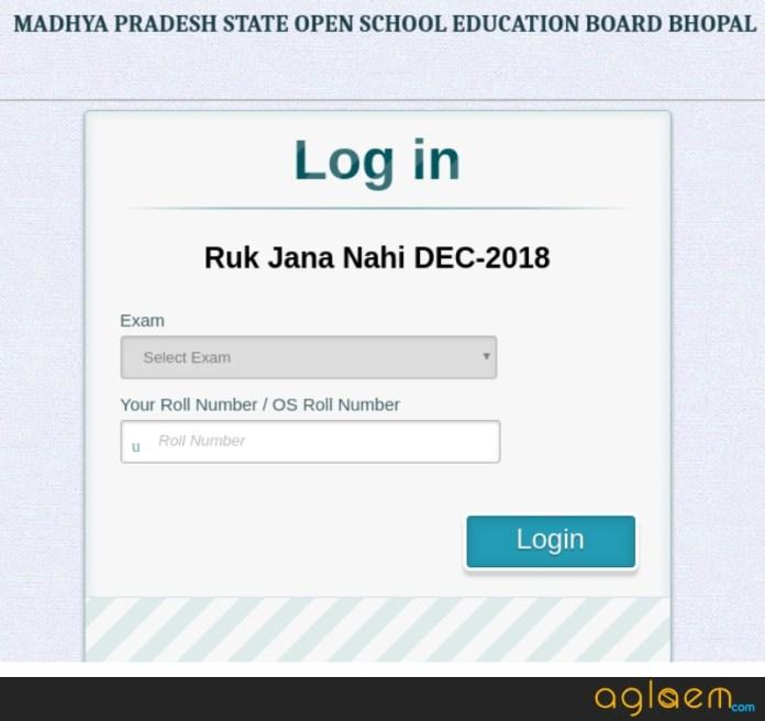 Ruk Jana Nahi 10th & 12th December Result 2018