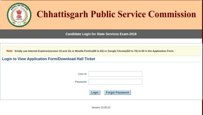 CGPSC State Service Exam Admit Card 2019 - Login Page
