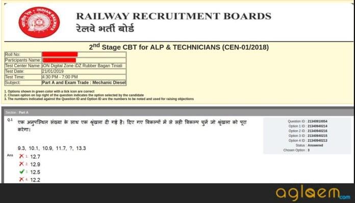 RRB ALP and Technician CBT 2 Answer Key