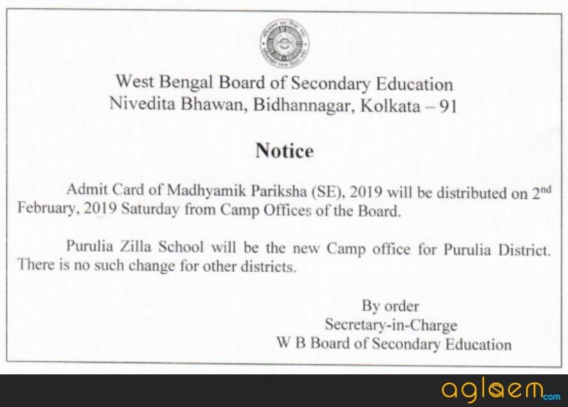 WBBSE Madhyamik Admit Card 2019