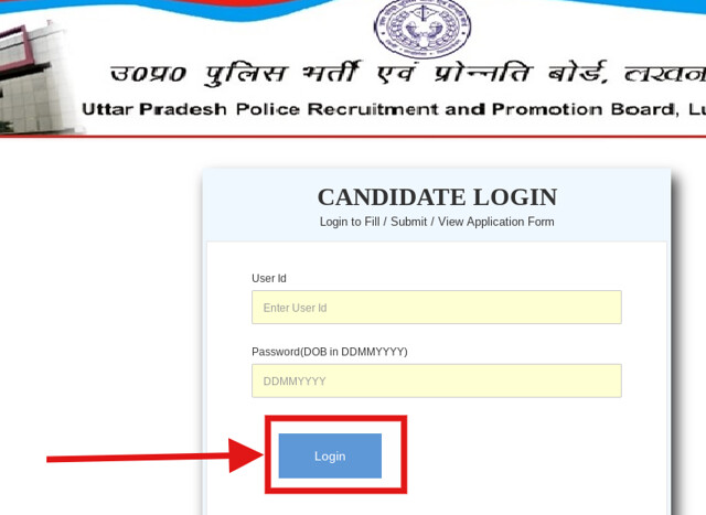 UP Police Constable Admit card 2018 - login page