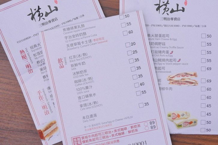 46366889744 70a880f544 c - 東海中科橫山銘製三明治:草莓控不要錯過!沒有預約買不到排隊草莓三明治!