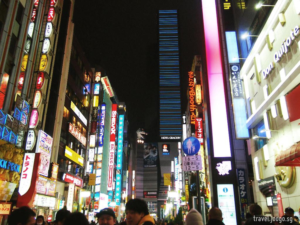 What To Do At Shinjuku Tokyo Japan Joogo Travel