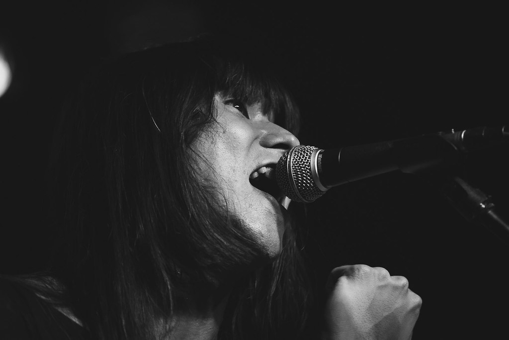 Hackney Wonderland Summer Bank Holiday Bash: Bo Ningen