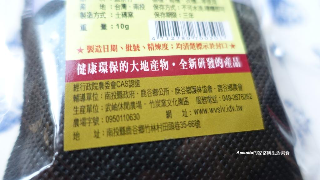 居家除溼好選擇-CAS驗證優良林產品-竹炭粒 3