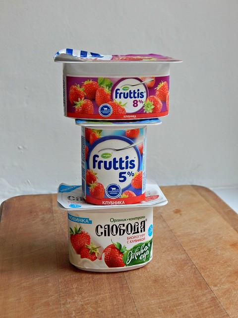 Speisen Sie griechischen Joghurt zur Gewichtsreduktion