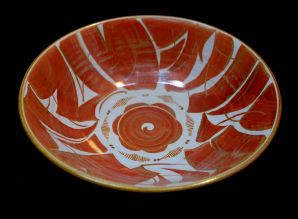 alan Caiger Smith bowl