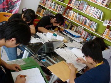 Ciputra Uni students
