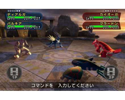 Pokemon Battle Revolution Preowned EB Games Australia