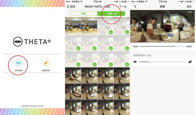 app_theta+