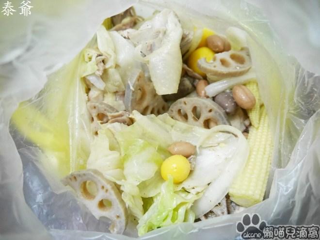 秦爺鹹水雞