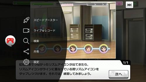 Screenshot_20170103-143142