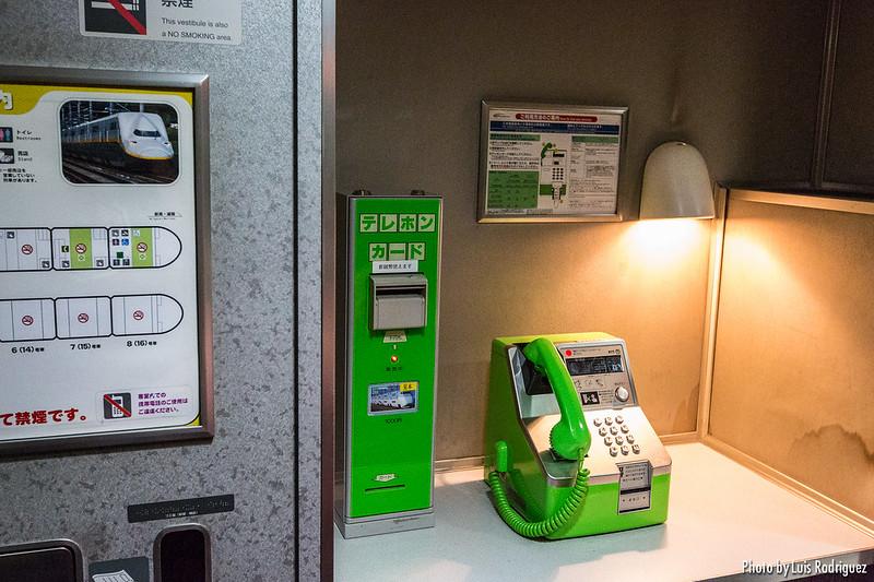 Shinkansen Series E4-34