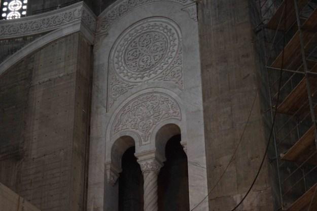 St Sava Interior Arch